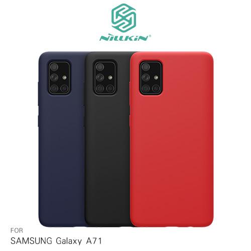 NILLKIN SAMSUNG Galaxy A71 感系列液態矽膠殼