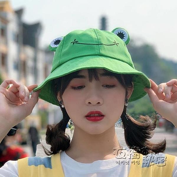 小青蛙盆帽女卡通卡哇伊萌系可愛漁夫帽綠帽子親子夏兒童遮陽防曬 雙十二全館免運