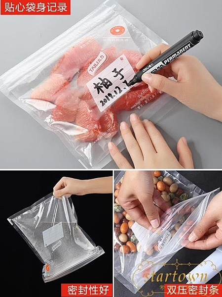 【5個裝】居家真空食品包裝袋 家用食物密封袋壓縮保鮮袋【繁星小鎮】