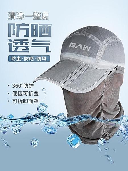 夏季戶外釣魚帽子男士防曬裝備垂釣遮陽路亞帽面罩速幹夜釣防蚊帽『新佰數位屋』