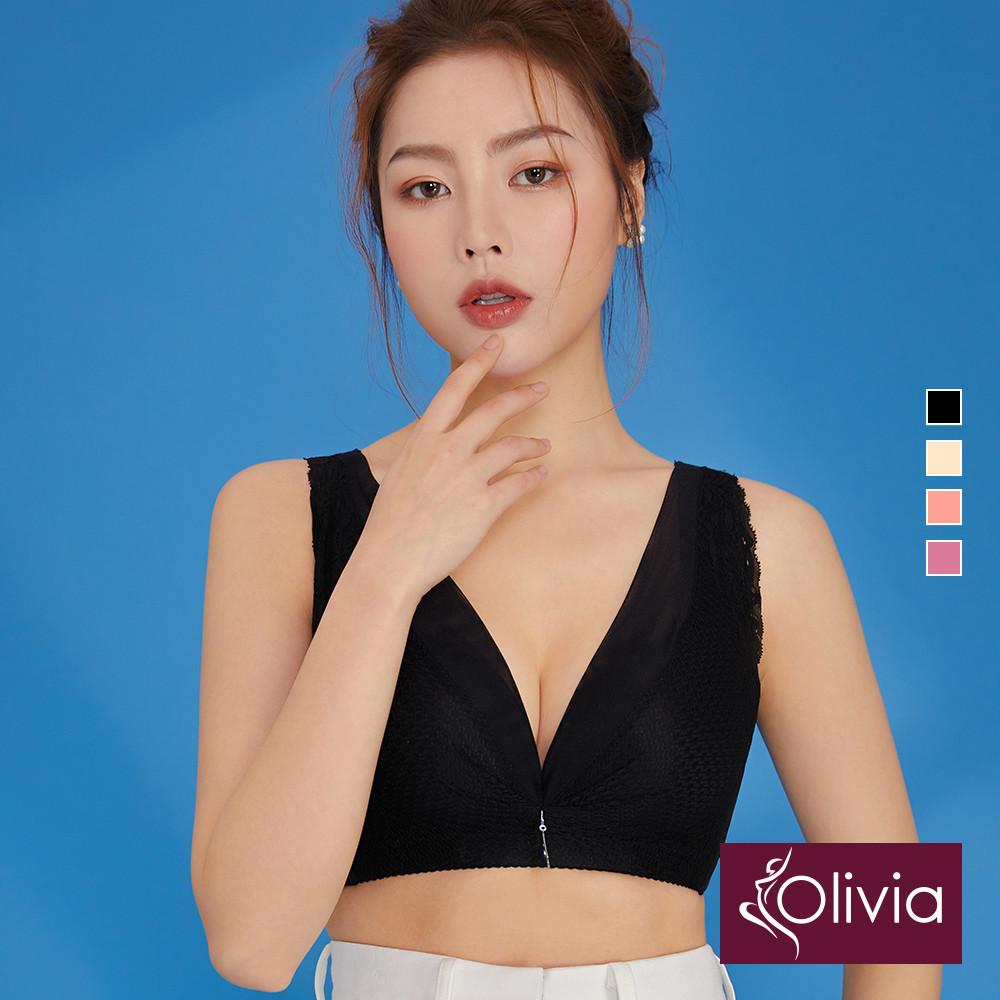 內衣 Olivia 無鋼圈加大碼集中拉提柔棉內衣-黑色