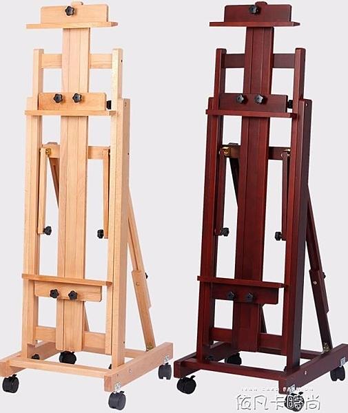 德國進口櫸木制畫架平立兩用多功能升降折疊畫架畫板套裝油畫國畫QM 依凡卡時尚