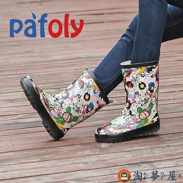 平跟水鞋雨鞋女橡膠雨靴中筒水鞋時尚【淘夢屋】