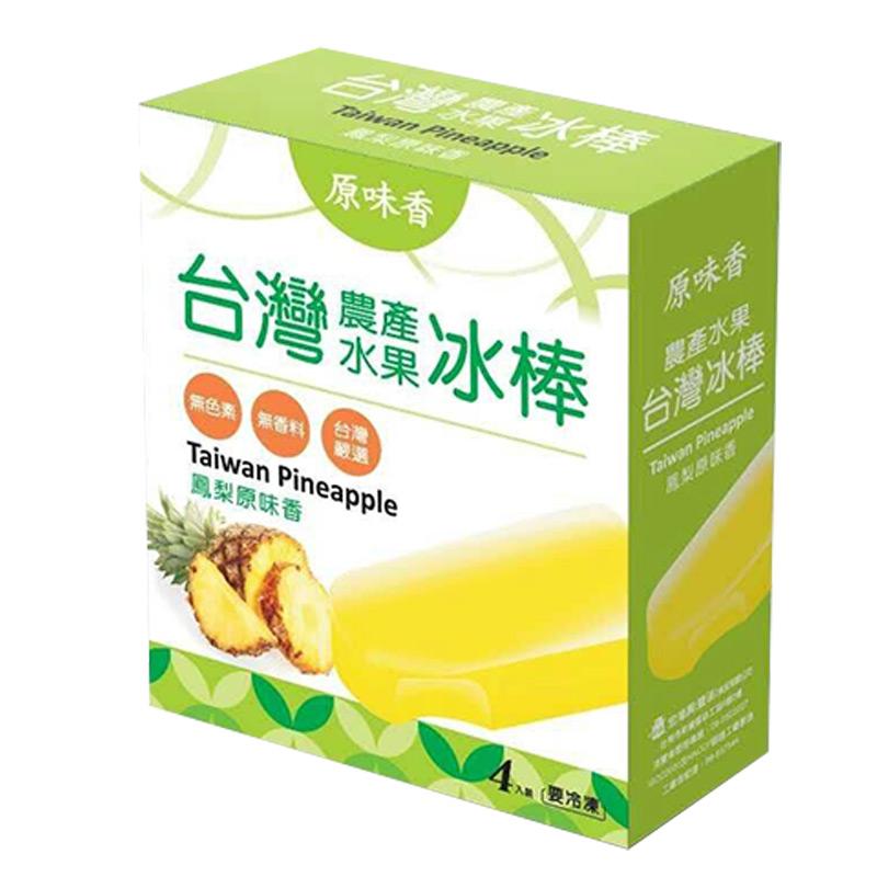 台灣農產水果冰棒鳳梨-80gx4