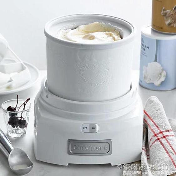 意大利手工冰淇淋機 ICE-21CN Gelato家用雪糕機  夏洛特居家名品