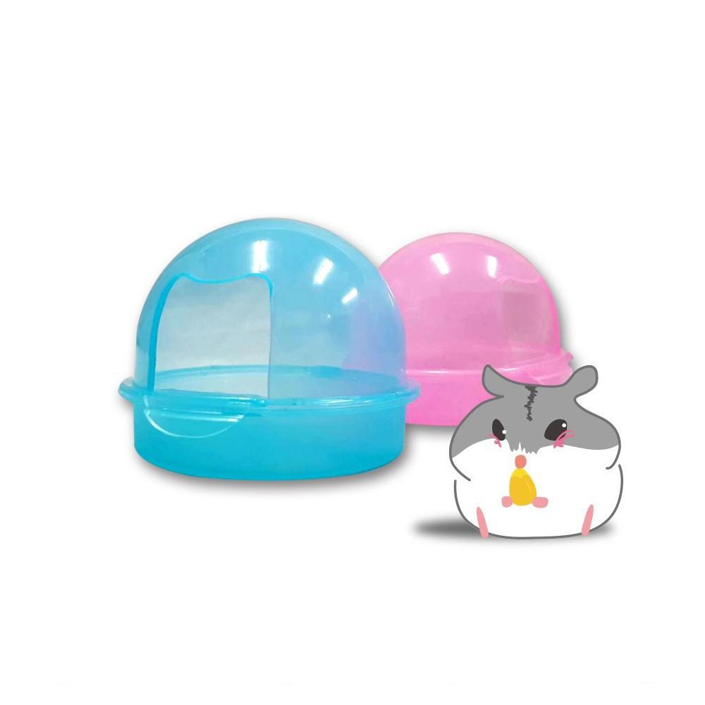圓頂鼠砂屋 粉/藍-附砂鏟 果凍透明防撥砂鼠便盆/便盆/沐浴屋/沙屋 適倉鼠/黃金鼠/布丁/天竺鼠