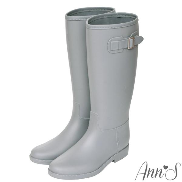 Ann'S 突然期待雨天 素色銀扣長筒雨靴  灰