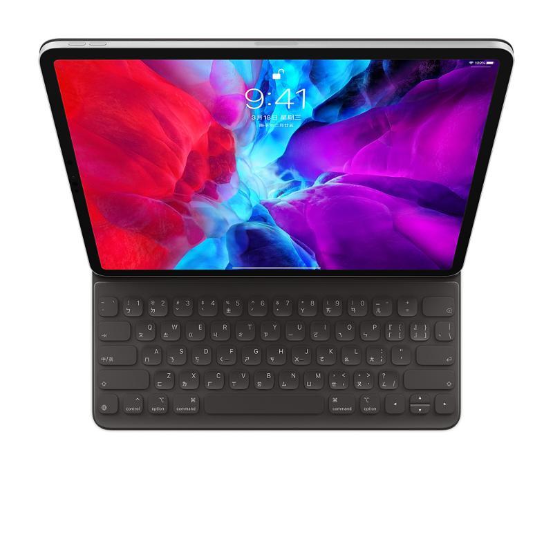 APPLE 鍵盤式聰穎雙面夾 iPad Pro12.9 3rd/4th -中文 注音