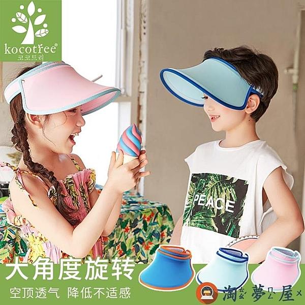 兒童帽子夏季太陽帽空頂防曬遮陽帽寶寶涼帽防紫外線【淘夢屋】