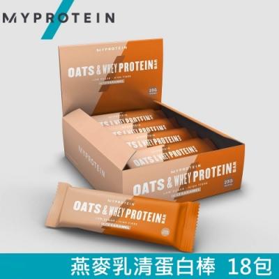 【英國 MYPROTEIN】OATS & WHEY Bar 燕麥乳清蛋白棒(鹹焦糖/18包/盒)