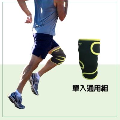 亞星 LIFEWELL膝力樂活護膝 肢體護具護膝 單入組