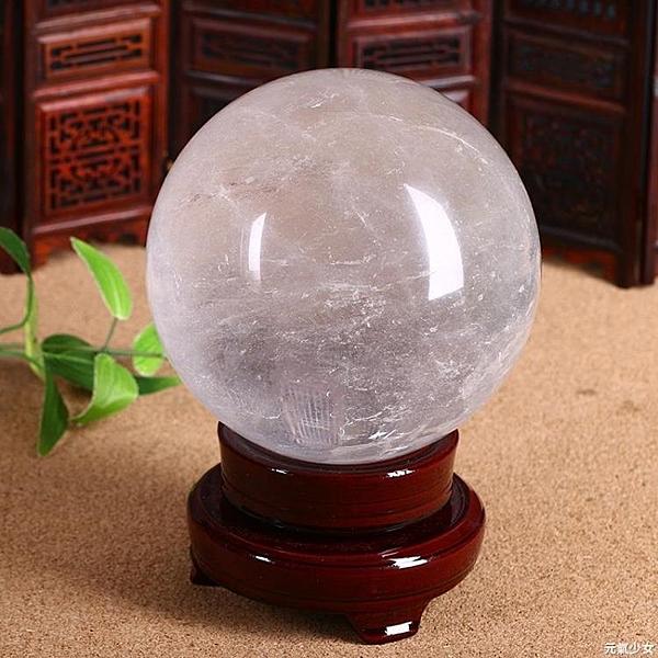 風水球 天然白水晶球擺件風水球玄關客廳原石打磨【快速出貨】