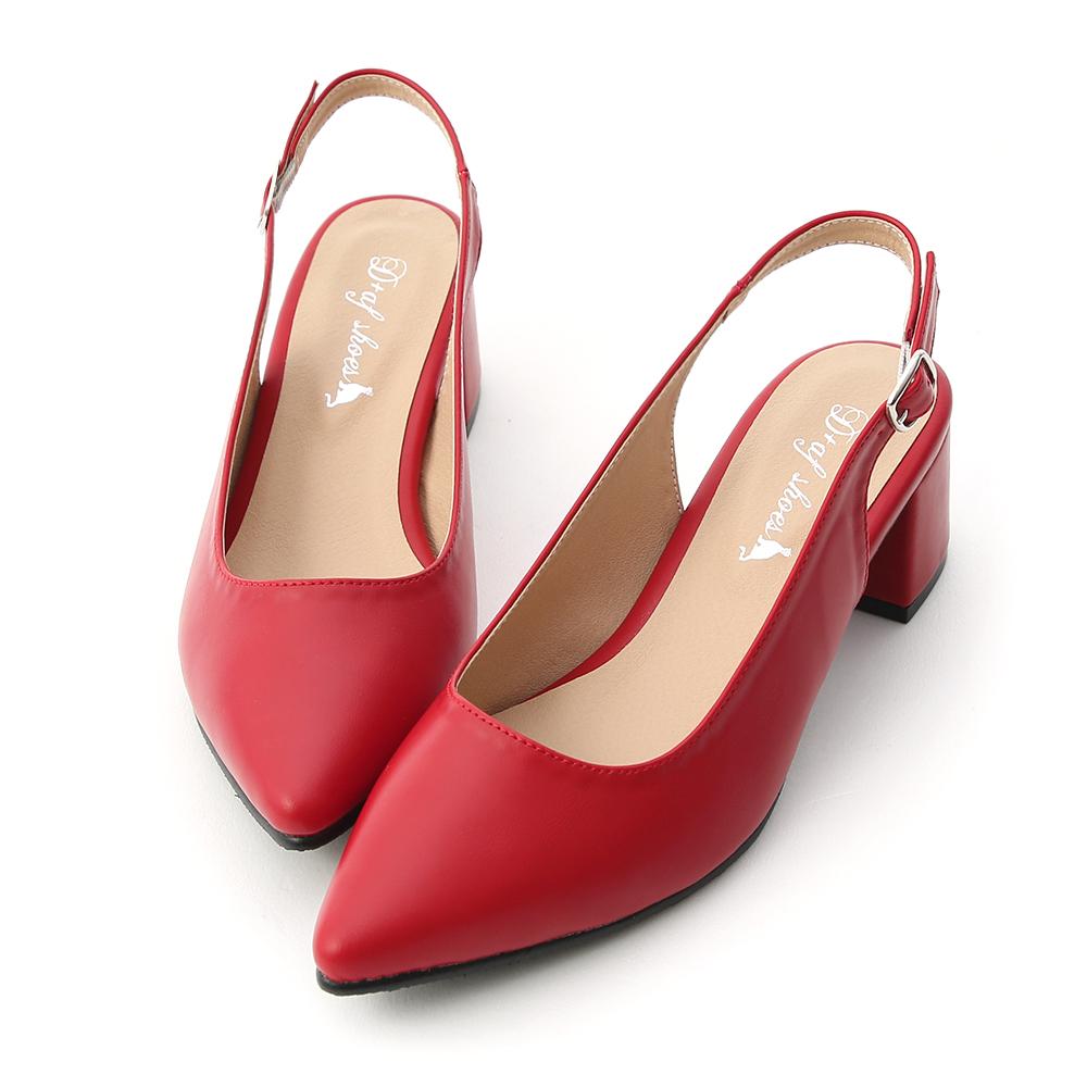 D+AF 氣質滿分 MIT素面尖頭後空中跟鞋  紅