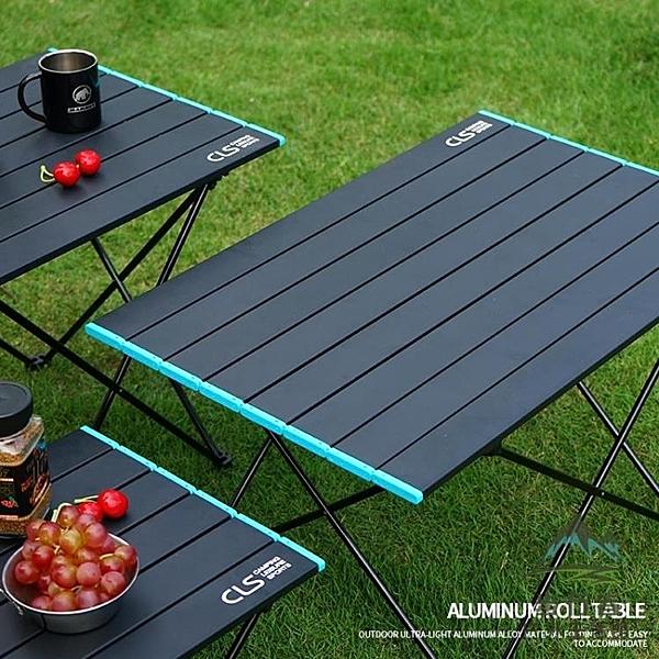 戶外折疊桌露營輕便野餐燒烤桌簡易桌子野營【星際小舖】