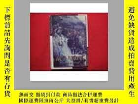 二手書博民逛書店罕見世界文學名著寶庫:戰爭與和平(套裝上下冊)18483 俄]列