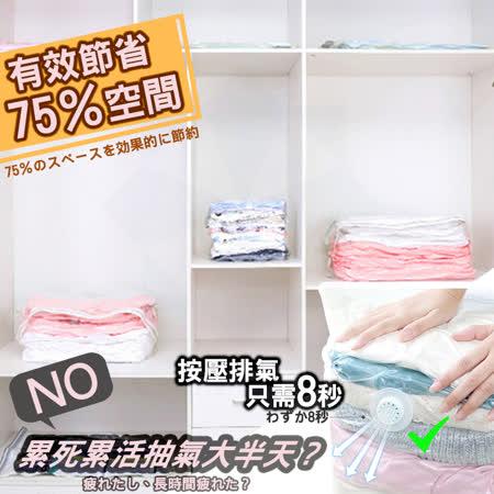 小號-真空壓縮袋 (2入) 加厚真空收納袋 超厚真空收納袋 真空袋 衣物收納袋 旅行收納 棉被收納袋