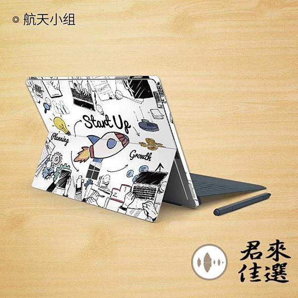 微軟SurfacePro7貼紙平板電腦Pro6保護膜筆電貼膜配件【君來佳選】