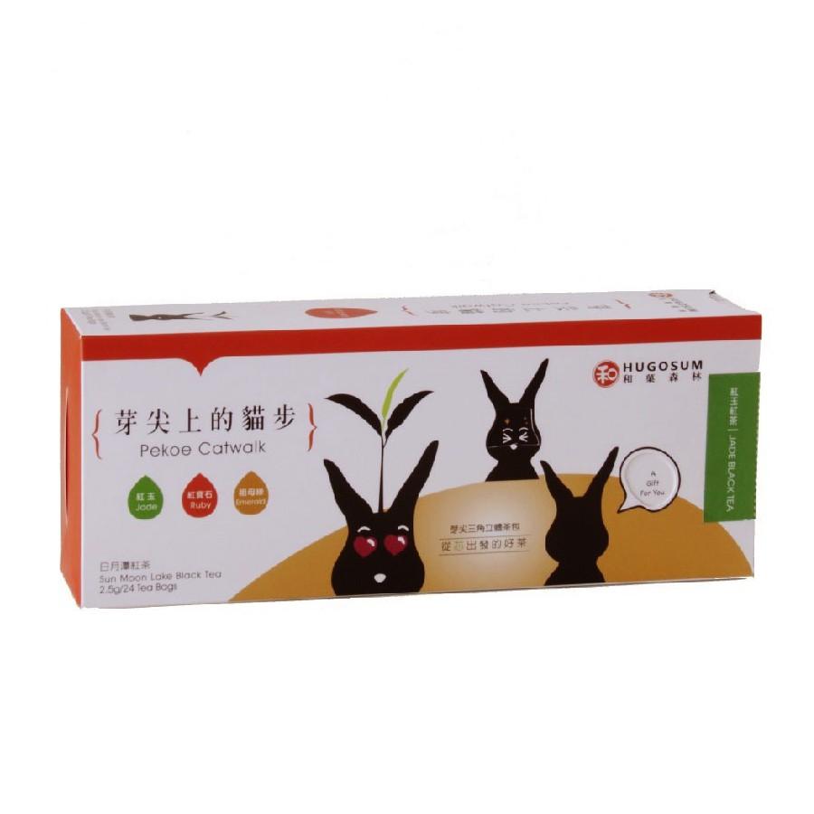 【HUGOSUM】日月潭紅茶 芽尖上的貓步 - 紅玉紅茶茶包24入