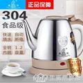 304不銹鋼電熱水壺1.2l小容量燒水壺家用酒店賓館用