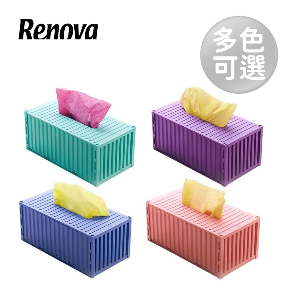 Renova 葡萄牙馬卡龍貨櫃屋面紙盒 通用面紙盒