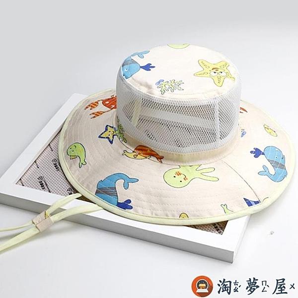 兒童帽子夏季薄款嬰兒遮陽帽戶外防曬盆帽小孩漁夫帽【淘夢屋】