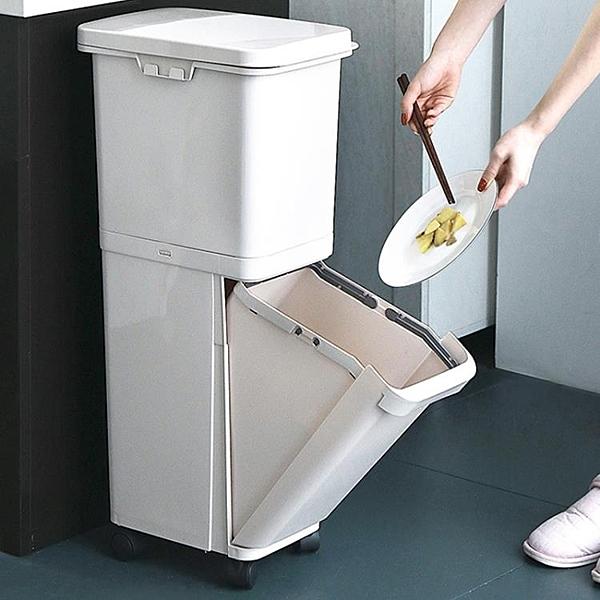 分類垃圾桶 家用塑料客廳廚房垃圾箱 大號雙層有蓋 干濕分離垃圾筒