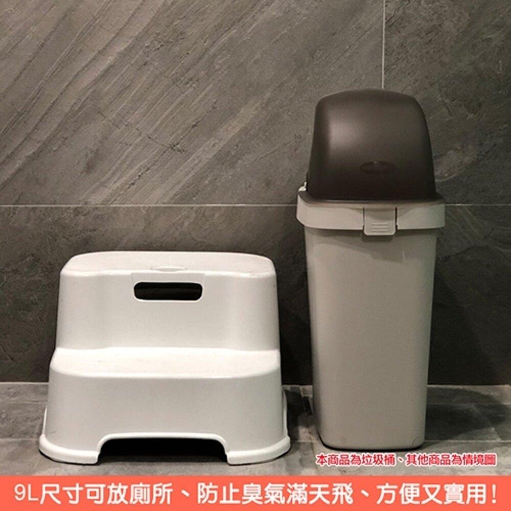 梅恩掀蓋式垃圾桶9L-3入組【母親節推薦】