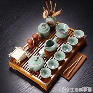 紫砂陶瓷功夫茶具小套裝家用整套客廳辦公實木茶盤茶臺茶壺茶杯