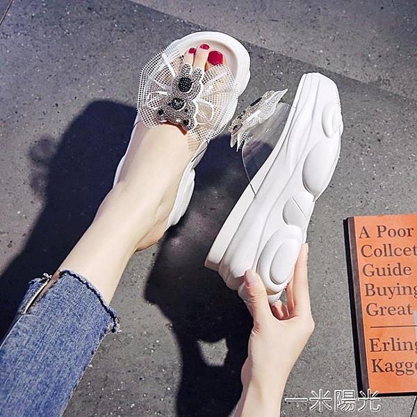 涼拖鞋女外穿潮夏季時尚新款百搭厚底增高鬆糕厚底楔形半拖鞋ins  一米陽光