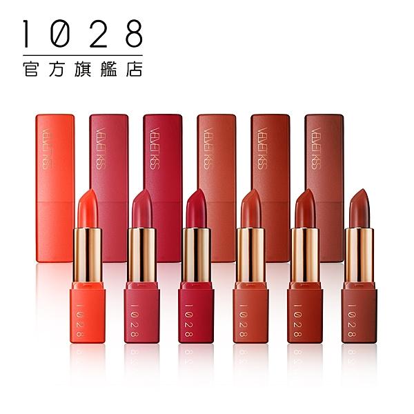 1028 唇迷心竅好色唇膏