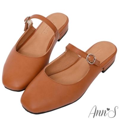 Ann'S  法國娃娃 瑪莉珍平底方頭穆勒鞋 棕