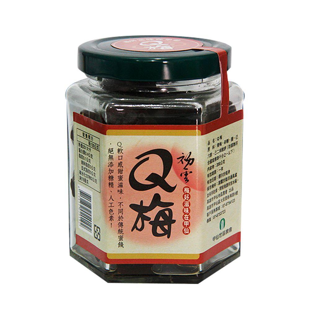 【甲仙農會】Q梅-200g-罐 (2罐組)