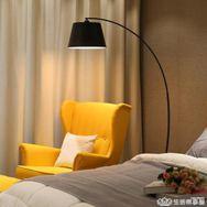 落地燈客廳黃色釣魚燈簡約現代書房北歐個性創意沙發臥室裝飾地燈