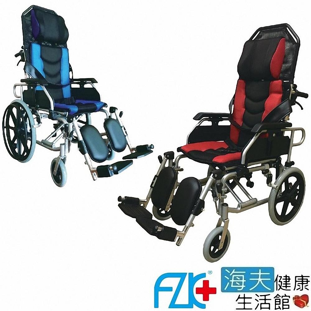 FZK 輪椅 16吋座寬 20吋後輪_AB1620