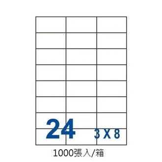 裕德 US4464-1K 三用 電腦 標籤  24格 70X37mm 白色 1000張/箱