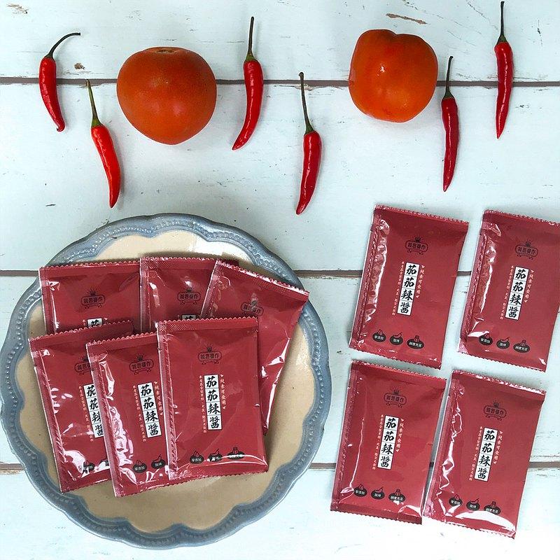 (團購組/免運) 丨茄茄辣醬丨純素 乾拌麵隨身醬包  (一組50包)