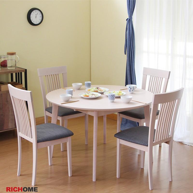 RICHOME TA317 CH1020 安莉亞餐桌椅組(一桌四椅) 餐桌椅組 餐桌 餐椅 聚餐