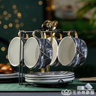 北歐式咖啡杯碟套裝陶瓷英式下午茶茶具套裝西式紅茶杯子杯具家用