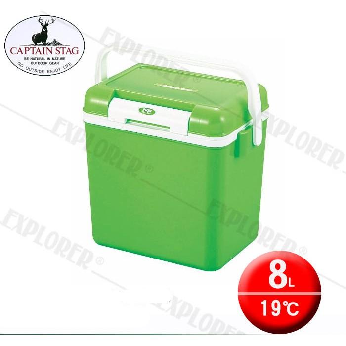 M-8127 CAPTAIN STAG 綠色 日本鹿牌鹿王保冷冰箱冰桶8公升 日本製