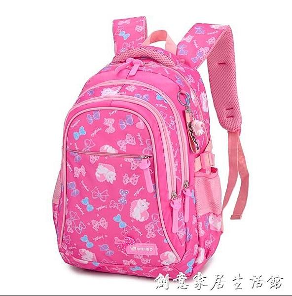 韓版防水小學生書包女孩1-3-5-6年級4大容量中大童雙肩背包12歲