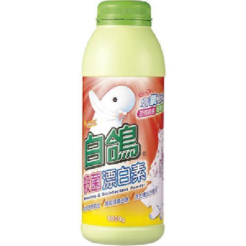 白鴿 殺菌漂白素(1000g/瓶)[大買家]