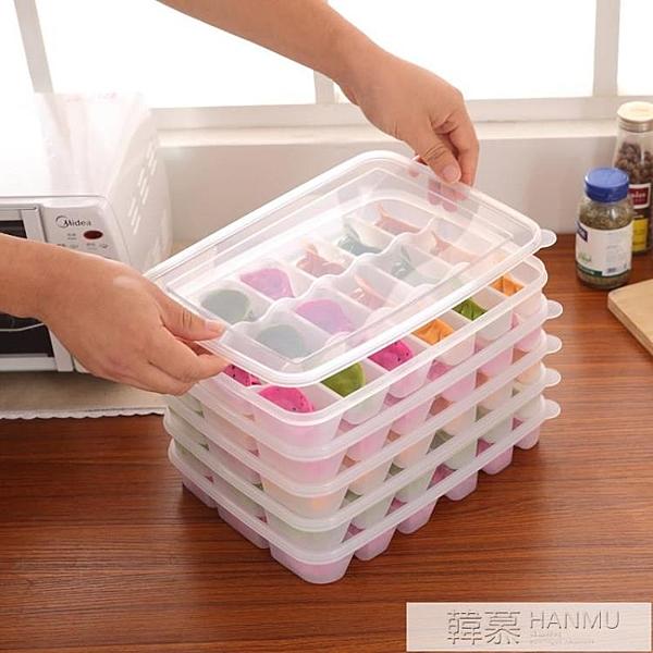 餃子保鮮盒冰箱冷凍盒分格收納盒不粘托盤密封盒可微波爐解凍  夏季新品 YTL