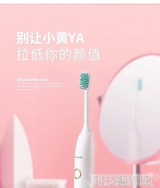 電動牙刷 電動牙刷聲波成人充電軟毛家用震動自動防水情侶小紅書網紅款 交換禮物
