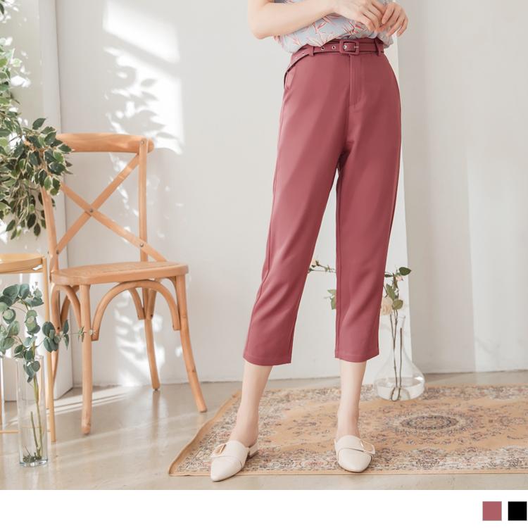 簡約俐落直筒西裝褲-附質感細皮帶
