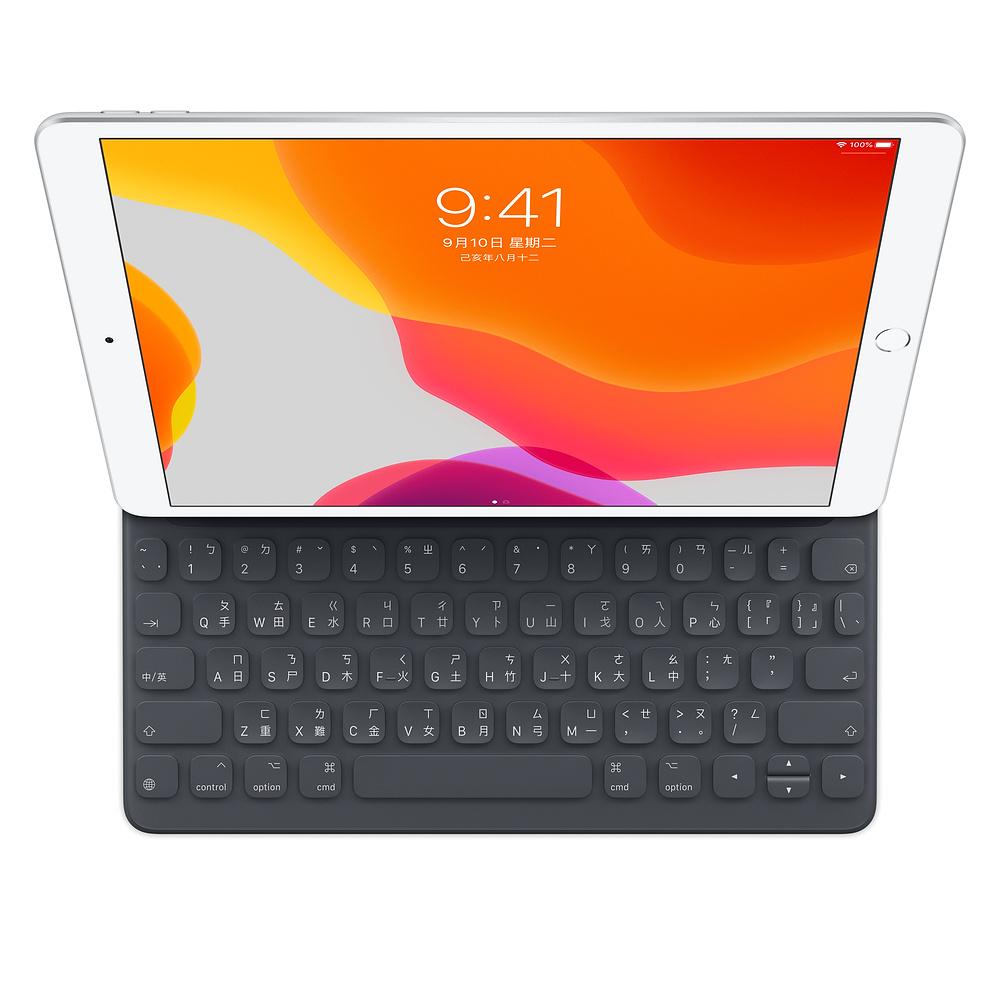 iPad Air 2019/iPad 10.2 2019 原廠鍵盤 中文