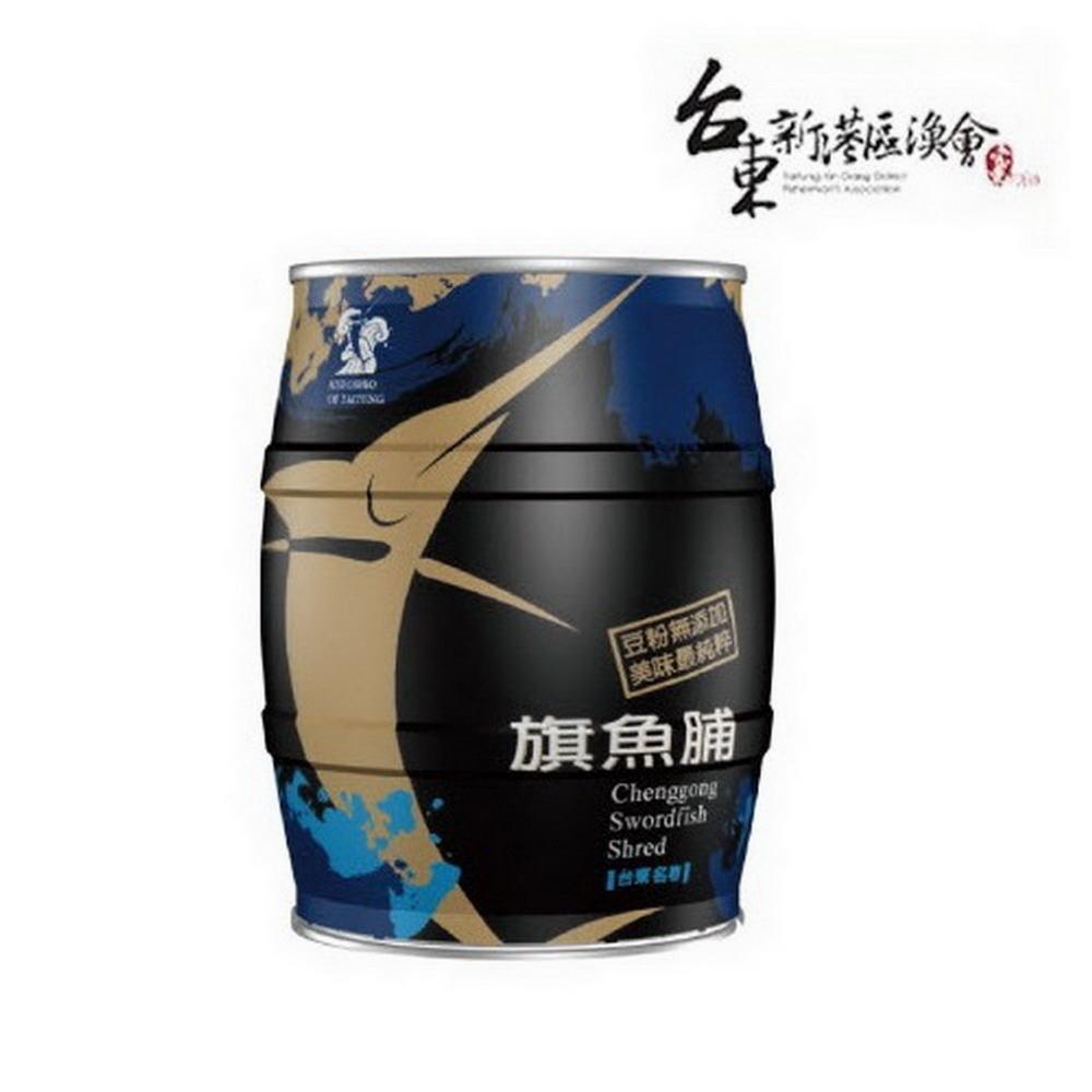 (任選)【新港區漁會】頂極新港旗魚脯250公克/罐