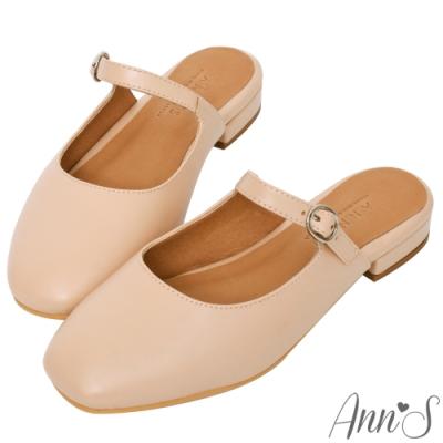 Ann'S  法國娃娃 瑪莉珍平底方頭穆勒鞋 粉