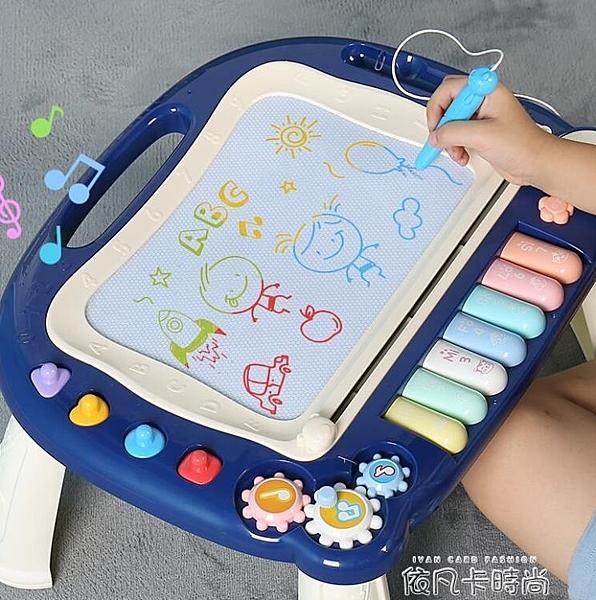小孩幼兒童畫畫板磁性寫字板涂鴉可擦一歲寶寶彩色繪畫板磁畫板筆QM 依凡卡時尚