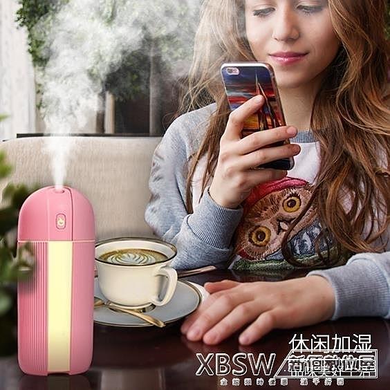 加濕器小型家用靜音臥室孕婦嬰兒無線車載可充電便攜式噴霧迷你補水『新佰數位屋』