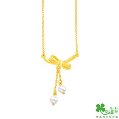幸運草金飾 美好如初黃金/珍珠鎖骨項鍊